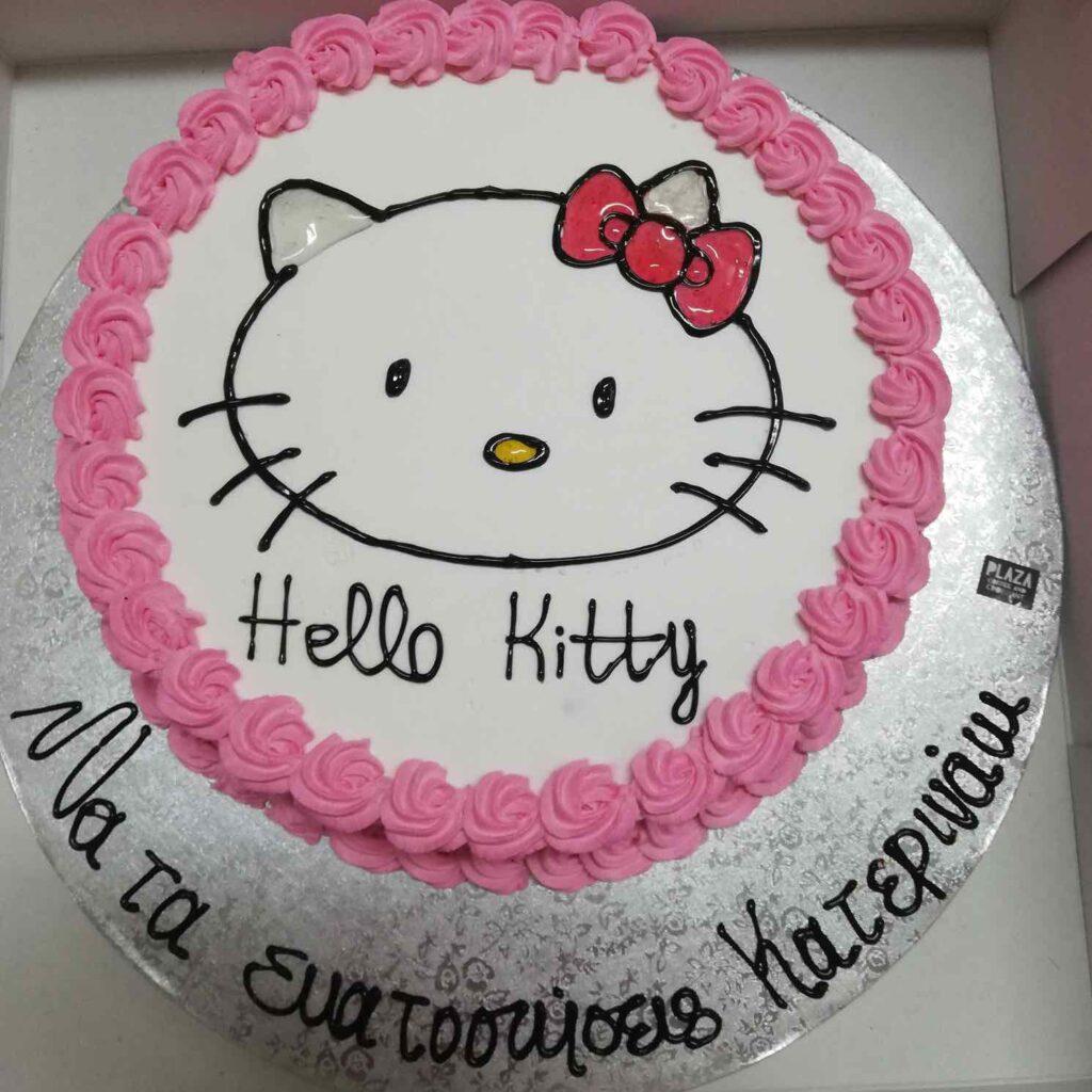 plaza-cakes00017