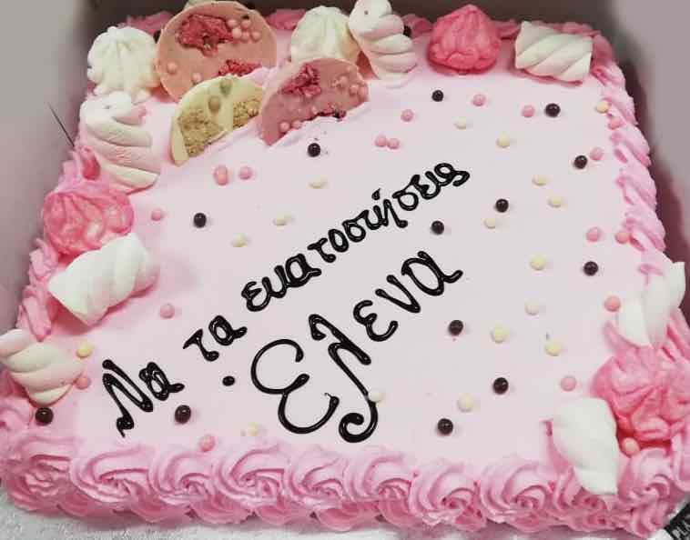 plaza-cakes00022