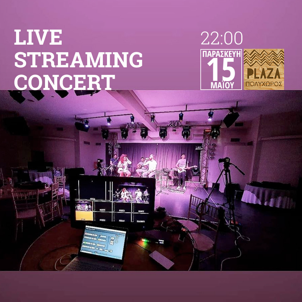 plaza-live-streaming